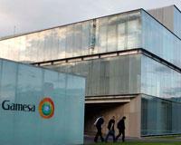 Situaciones dramáticas en las oficinas de Gamesa en Sarriguren