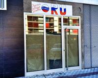 La crisis continúa azotando a los comercios de Sarriguren
