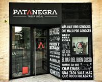 patanegra_entrada