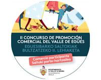 ii_concurso_promocion_comercial