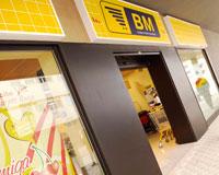 """En Sarriguren sólo el supermercado BM participará en """"La Gran Recogida Navarra"""" de alimentos"""